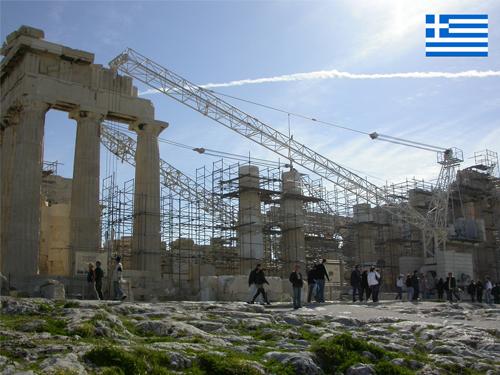 Acrópolis, construcción o reconstrucción